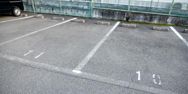 駐車場場所